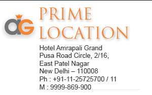Address amrapali hotel